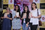 Sonali Bendre unveils Anusha Subramaniam�s book Never Gone on 28th Sept 2016 (6)_57ecb1c3d69c7.JPG