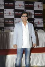 Sukhwinder Singh at India Unites for Animals Event in Mithibai college on 29th Sept 2016 (59)_57ed23f796092.JPG