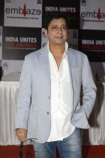 Sukhwinder Singh at India Unites for Animals Event in Mithibai college on 29th Sept 2016 (61)_57ed23f8c95f6.JPG