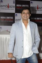 Sukhwinder Singh at India Unites for Animals Event in Mithibai college on 29th Sept 2016 (64)_57ed241428eab.JPG