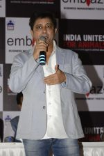 Sukhwinder Singh at India Unites for Animals Event in Mithibai college on 29th Sept 2016 (70)_57ed23ff764a8.JPG
