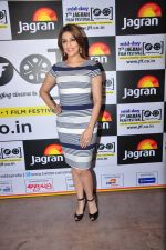 Aarti Chhabria at Jagran Film festival on 29th Sept 2016 (25)_57ee2f6fb6365.JPG