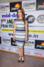 Aarti Chhabria at Jagran Film festival on 29th Sept 2016 (30)_57ee2f7830662.JPG