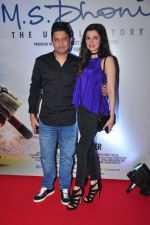 Bhushan Kumar, Divya Kumar at MS Dhoni premiere in Mumbai on 29th Sept 2016 (43)_57ee341c2c176.JPG
