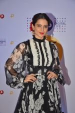 Kangana Ranaut At JIO MAMI Launch on 29.09.2016 (8)_57ee2d8699b1f.JPG