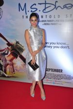 Kiara Advani at MS Dhoni premiere in Mumbai on 29th Sept 2016 (48)_57ee33da62c09.JPG