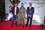 Mahendra Singh Dhoni, Sushant Singh Rajput at MS Dhoni premiere in Mumbai on 29th Sept 2016 (81)_57ee33f65701e.JPG