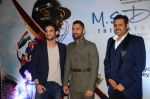 Mahendra Singh Dhoni, Sushant Singh Rajput at MS Dhoni premiere in Mumbai on 29th Sept 2016 (90)_57ee344c815dc.JPG