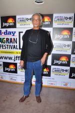 Sudhir Mishra at Jagran Film festival on 29th Sept 2016 (11)_57ee2f8b4bc40.JPG