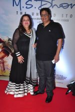 Vashu Bhagnani at MS Dhoni premiere in Mumbai on 29th Sept 2016 (3)_57ee341ad7db8.JPG