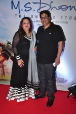 Vashu Bhagnani at MS Dhoni premiere in Mumbai on 29th Sept 2016 (5)_57ee341d09bec.JPG
