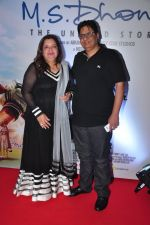 Vashu Bhagnani at MS Dhoni premiere in Mumbai on 29th Sept 2016 (6)_57ee341db815b.JPG