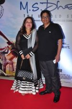 Vashu Bhagnani at MS Dhoni premiere in Mumbai on 29th Sept 2016 (7)_57ee341e7c0b3.JPG