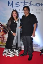Vashu Bhagnani at MS Dhoni premiere in Mumbai on 29th Sept 2016 (2)_57ee341979f7f.JPG