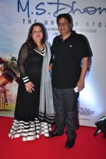 Vashu Bhagnani at MS Dhoni premiere in Mumbai on 29th Sept 2016 (4)_57ee341c3112e.JPG