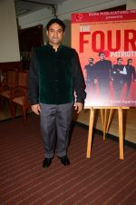 at Four Patriot book launch in Mumbai on 29th Sept 2016 (3)_57ee2fd5a661e.JPG