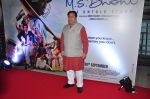at MS Dhoni premiere in Mumbai on 29th Sept 2016 (25)_57ee3399118fe.JPG