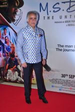 at MS Dhoni premiere in Mumbai on 29th Sept 2016 (27)_57ee339b03ca1.JPG