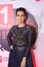 Dia Mirza at Living Foodz anniversary on 30th Sept 2016 (3)_57effa2e889e3.JPG