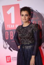 Dia Mirza at Living Foodz anniversary on 30th Sept 2016 (7)_57effa3279672.JPG