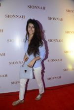 at sionnah store launch on 1st Oct 2016 (18)_57f11b8b4194b.JPG