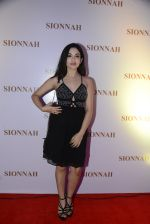 at sionnah store launch on 1st Oct 2016 (2)_57f11b7cdac92.JPG