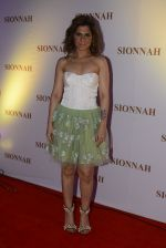 at sionnah store launch on 1st Oct 2016 (4)_57f11ad867a51.JPG
