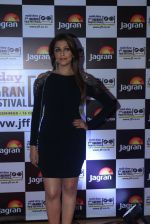 Aarti Chabbria at Jagran Film fest awards on 30th Sept 2016 (62)_57f0eaa5b0cd1.JPG