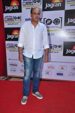 Ashutosh Gowariker at Jagran Film fest screening on 30th Sept 2016 (30)_57f0ee3dd71fb.JPG