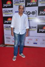 Ashutosh Gowariker at Jagran Film fest screening on 30th Sept 2016 (31)_57f0ee3e816a2.JPG