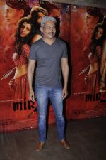 Atul Kulkarni at Mirzya screening on 30th Sept 2016 (11)_57f0ec9c754a8.JPG