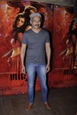 Atul Kulkarni at Mirzya screening on 30th Sept 2016 (13)_57f0ec9dc79a2.JPG