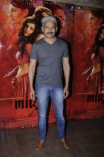 Atul Kulkarni at Mirzya screening on 30th Sept 2016 (14)_57f0ec9e71b67.JPG