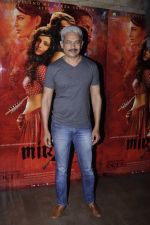 Atul Kulkarni at Mirzya screening on 30th Sept 2016 (15)_57f0ec9f29727.JPG