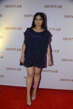 Bhumi Pednekar at sionnah store launch on 1st Oct 2016 (12)_57f11b93bec2d.JPG