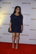 Bhumi Pednekar at sionnah store launch on 1st Oct 2016 (8)_57f11b9082826.JPG