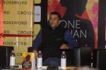 Chetan Bhagats new novel One Indian Girl launch in Oberoi Mall on 1st Oct 2016 (5)_57f0fa8f3479f.JPG