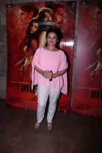 Divya Dutta at the screening of Mirzya on 1st Oct 2016 (11)_57f1225b41f0e.JPG