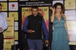 Kangana Ranaut at Chetan Bhagats new novel One Indian Girl launch in Oberoi Mall on 1st Oct 2016 (11)_57f0fb05b966c.JPG