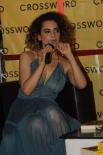 Kangana Ranaut at Chetan Bhagats new novel One Indian Girl launch in Oberoi Mall on 1st Oct 2016 (34)_57f0fb156628c.JPG