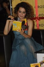 Kangana Ranaut at Chetan Bhagats new novel One Indian Girl launch in Oberoi Mall on 1st Oct 2016 (36)_57f0fb16e84c4.JPG