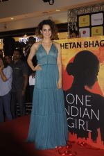 Kangana Ranaut at Chetan Bhagats new novel One Indian Girl launch in Oberoi Mall on 1st Oct 2016 (50)_57f0fb1f3a52f.JPG