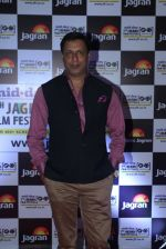 Madhur Bhandarkar at Jagran Film fest awards on 30th Sept 2016 (67)_57f0eb1645d6a.JPG