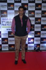 Madhur Bhandarkar at Jagran Film fest awards on 30th Sept 2016 (68)_57f0eb16e98f1.JPG