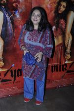 Meghna Gulzar at Mirzya screening on 30th Sept 2016 (13)_57f0ecae53b28.JPG