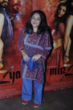 Meghna Gulzar at Mirzya screening on 30th Sept 2016 (14)_57f0ecaf41d1b.JPG
