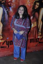 Meghna Gulzar at Mirzya screening on 30th Sept 2016 (15)_57f0ecb01b8a1.JPG