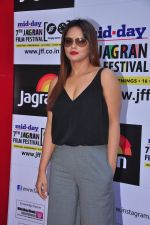 Neetu Chandra at Jagran Film fest screening on 30th Sept 2016 (27)_57f0ee7bec80a.JPG