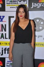 Neetu Chandra at Jagran Film fest screening on 30th Sept 2016 (31)_57f0ee7fbe6e5.JPG