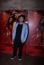 Parsoon Joshi at the screening of Mirzya on 1st Oct 2016 (43)_57f1226c8b2ee.JPG